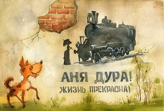 https://kirdiy.com/media/images/u10_2013/watercolor/0825.jpg